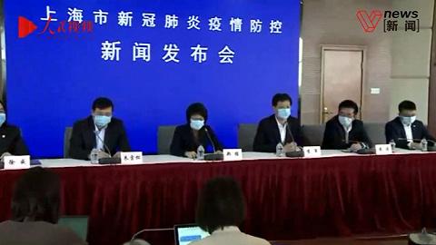 上海18日以來新增確診僅一例,但防輸入、防擴散形勢仍嚴峻
