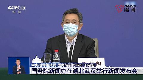 截至19日已有29例外國公民在華確診新冠肺炎,其中2例死亡