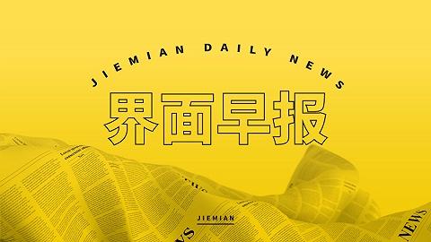 界面早報 全球新冠肺炎累計確診超33萬例  湖北明確省內外人員返漢、省內人員離漢政策