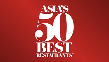 2020 年度亚洲 50 最佳餐厅线上直播公布,中国餐厅上榜16席
