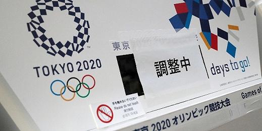"""东京申奥行贿丑闻再现:""""中间人""""从奥组委支取千万美元,送IOC委员相机手表"""