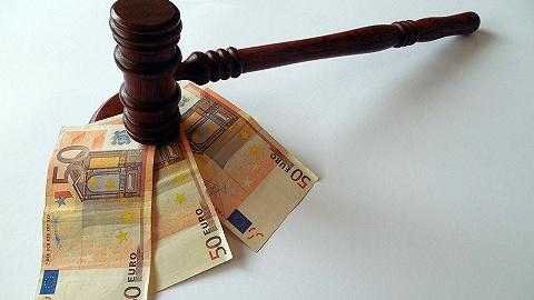 快看 | 员工挪用客户资金,中信银行被罚人民币三十万元