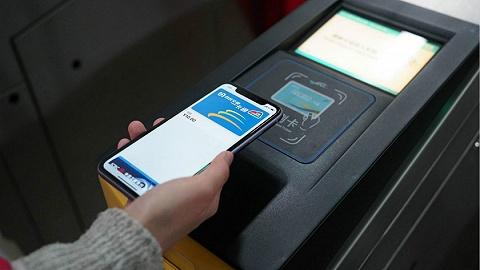 快看|Apple Pay更新交通卡服务,支持京津冀、深圳互联互通卡