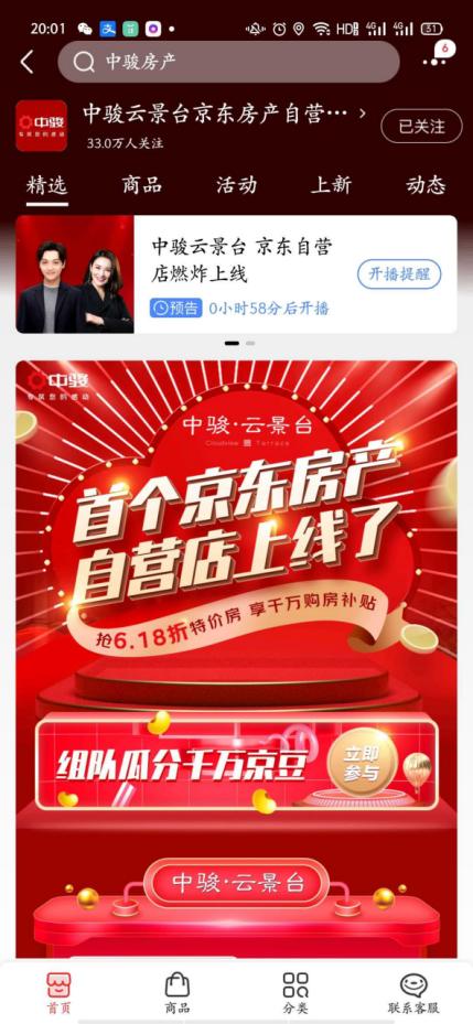 http://www.weixinrensheng.com/shenghuojia/1963657.html