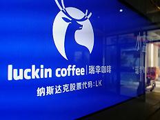 瑞幸咖啡盘中暴涨逾70%,做空机构已趁机获利了结?