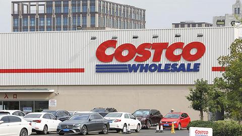 快看 | Costco公示上海二店设计方案