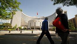 """工銀國際:中國貨幣政策打的是一場志在長遠的""""持久戰"""""""