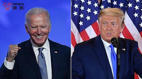 美總務管理局確定拜登勝選,特朗普同意配合過渡但絕不認輸
