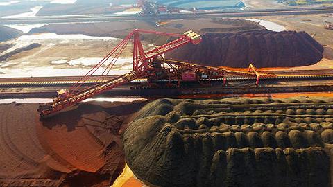 中鋼協:應將鐵礦石列為國家戰略性資源