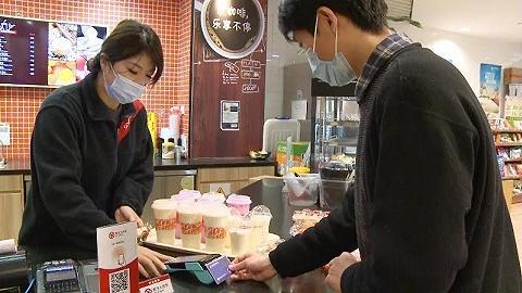 数字人民币在上海试点使用,首次实现脱离手机硬钱包支付模式