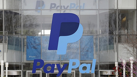 快看丨 PayPal?全资控股国付宝,有望成为首家外资全资控股支付机构