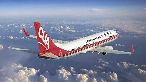 中聯航成立溫州基地,構建菱形航網布局