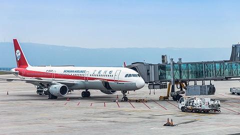 """川航回應航班""""大規模取消""""事件:為受影響旅客免費退改簽"""