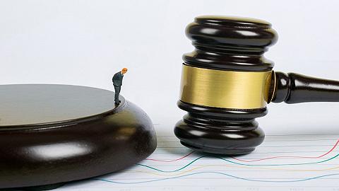 百億仲裁案下科華生物股東權益遭禁,回應稱天隆科技并未失控