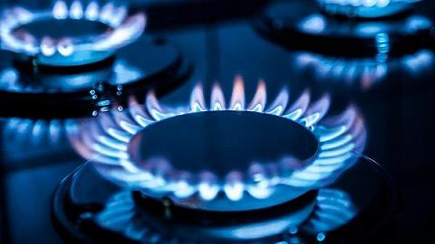 四大城燃企業半年掙了近280億,超七成被這家拿走了