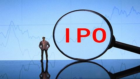 美国在线学习平台Udemy递交IPO申请,腾讯参与投资