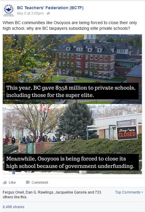公校一间一间高中省却,卑诗关闭向私立被迫拨学校v高中扬中职中嘛是图片