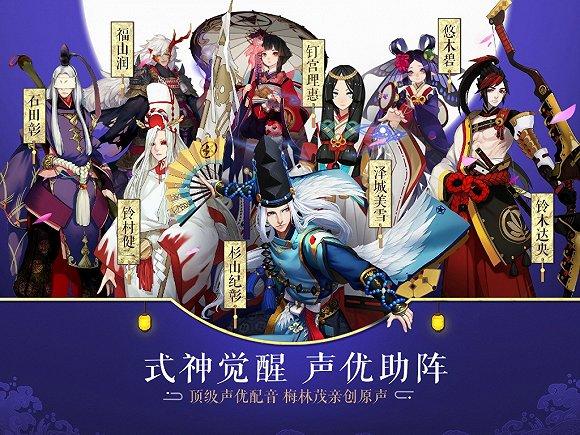 特种兵之医道创奇杨叶-破城后直接登用的武将:神户具盛,关盛兴,长野藤定   本战难度一般