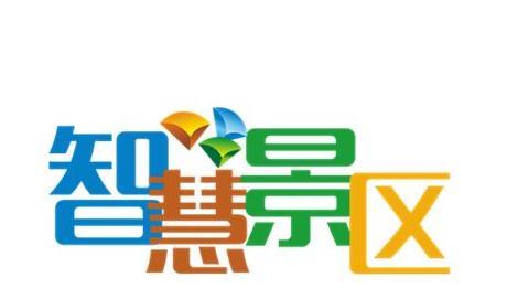 海狸文旅-广州全域智慧旅游景区导览品牌