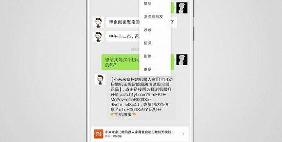小米Note 3测评 小米6的 孪生 兄弟图片