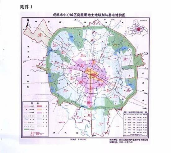2.成都市中心城区住宅用地土地级别与基准地价图