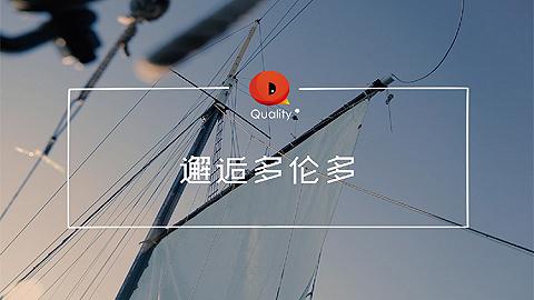 Quality Video|邂逅多倫多
