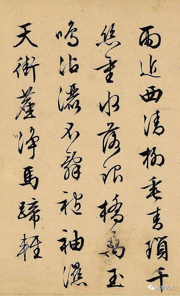 宫墙柳古筝曲谱