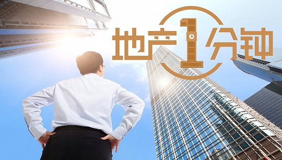 连云港市常驻人口_上海2018年常驻人口
