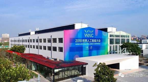 2018年度国内人工智能发展十件大事