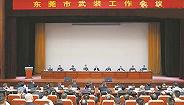 梁维东:大力推动国防建设和经济社会协调发展