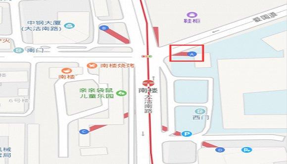 天津地铁1号线南楼站a口封闭,进行电扶梯提升改造