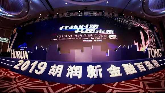 2019胡润百富排行榜_排行榜