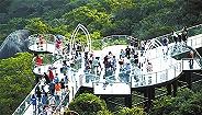 攜程國慶旅游消費賬單出爐: 三亞多項指標居全國前十