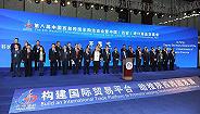 独家 | 苏珊·丝卓克:陕西企业对全球市场的热情让我感到震惊