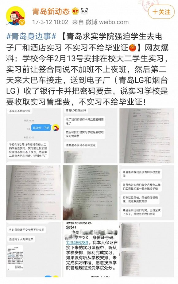 http://www.xiaoluxinxi.com/fuzhuangpinpai/657598.html