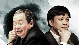 【独家后续】九龙仓出手 宋卫平和孙宏斌达成初步和解