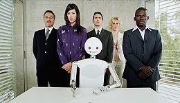 你的机器人同事会抢走你的饭碗吗