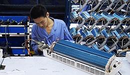 5年投50亿 美的空调要让生产线自动化