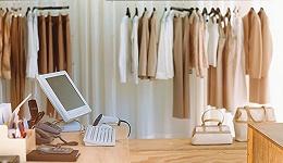 【报告】服装行业普遍面临十大问题