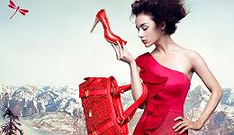 卖皮鞋的红蜻蜓因被举报推迟上市