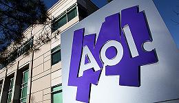 【纽约时报】AOL插标自卖 当年的互联网先锋还有没有未来