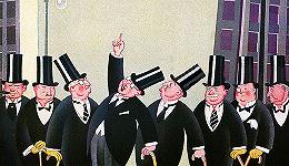 中国新富人群以企业家为主 广东富豪最多