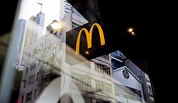 不顾销售额下降 麦当劳提高加盟门店租金