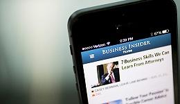 德国最大出版集团将收购Business Insider 5.6亿美元值不值?
