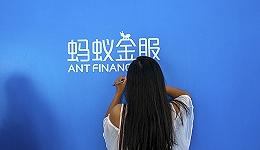 蚂蚁金服入股36氪 除了余额宝你的钱还可以买公司股权