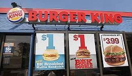 汉堡王在美国向麦当劳发起早餐大战