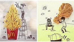 为了吸引年轻人 麦当劳在Instagram上用炸鸡薯条汉堡卖萌