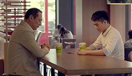 """麦当劳这部感人的同性恋主题广告却在台湾被称""""污染""""下一代"""