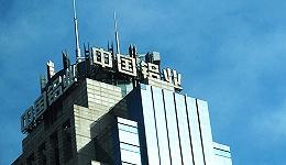 """中国铝业告别""""亏损王"""" 政府""""输血""""近18亿创历史新高"""