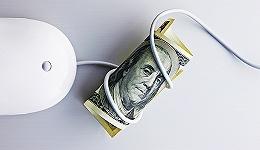 百度搜索等新兴媒体发布融资类广告将被管控